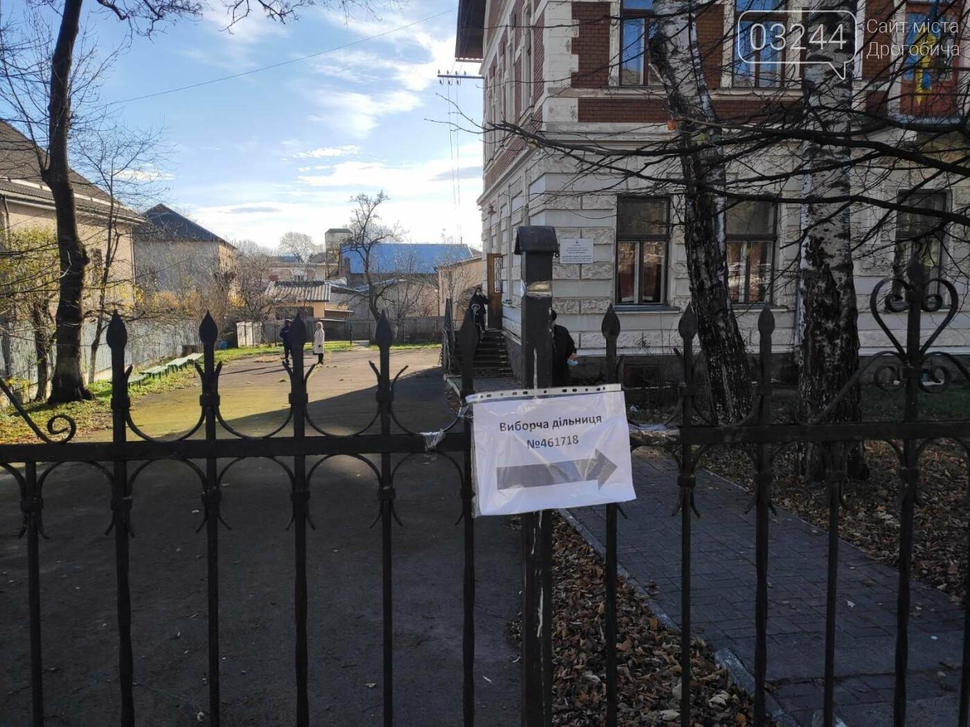 Соціологічна група «Рейтинг» вдруге у Дрогобичі проводить екзит-пол на виборах, - ФОТО, фото-29