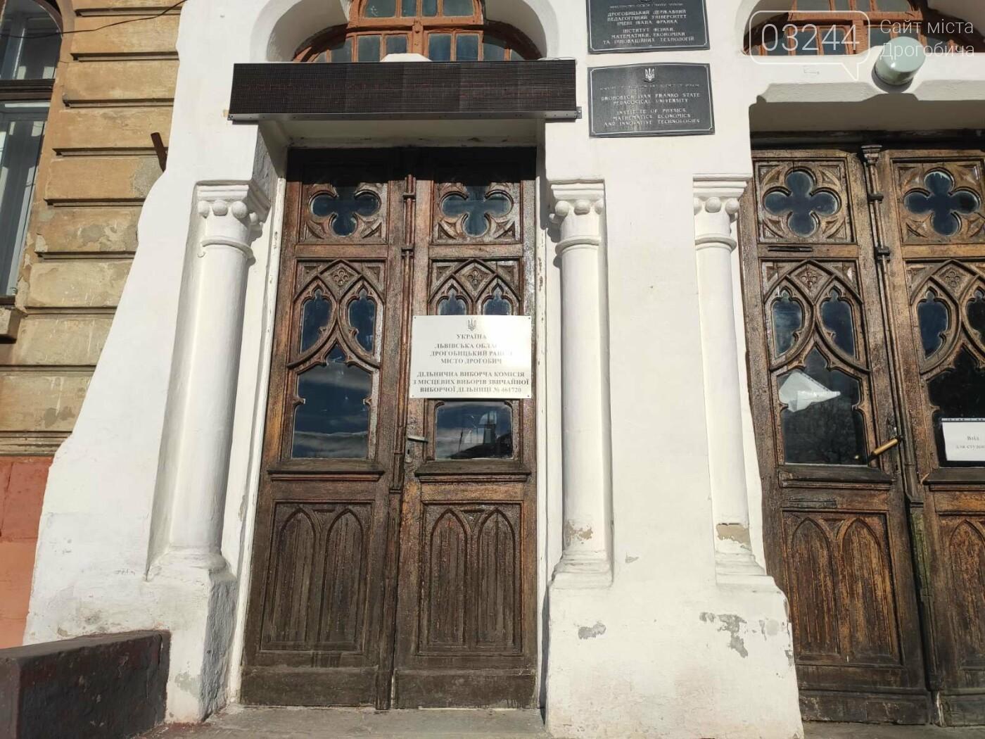 Соціологічна група «Рейтинг» вдруге у Дрогобичі проводить екзит-пол на виборах, - ФОТО, фото-7
