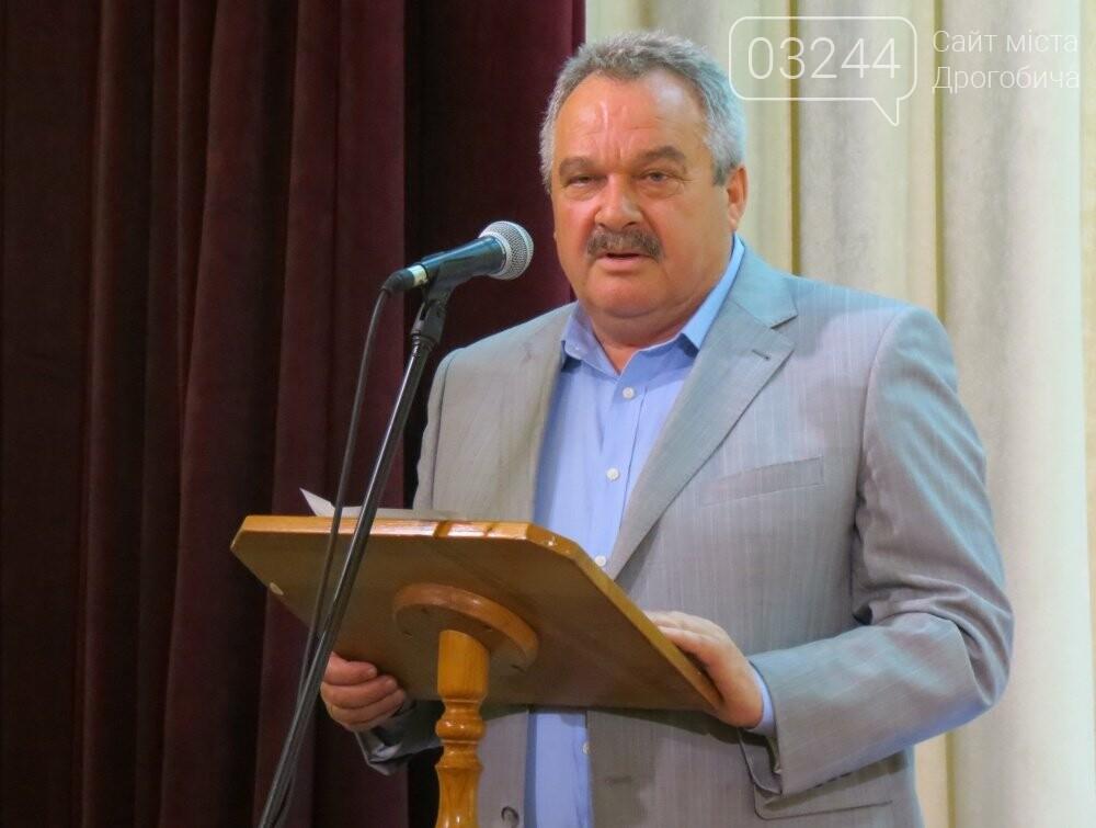 Андрія Шевкенича обрали головою Дрогобицької районної ради, фото-1