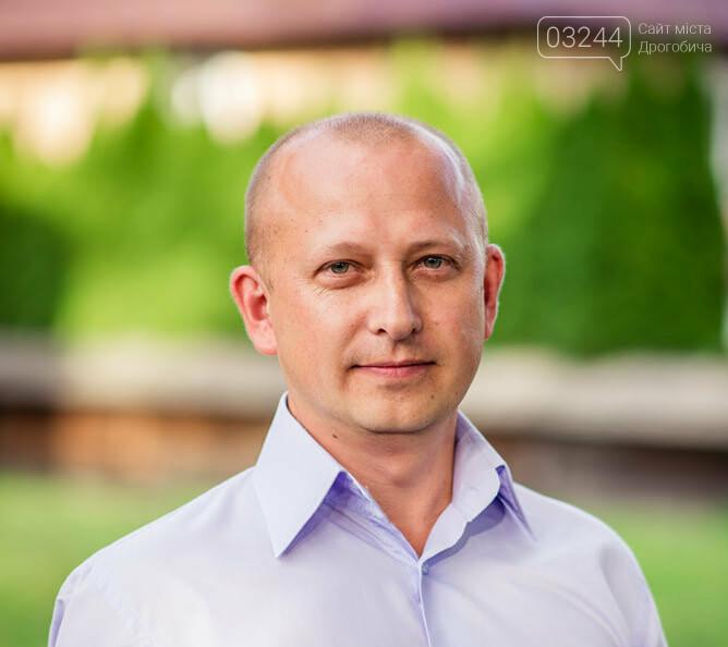 Дрогобицька солеварня має нового директора: ним призначили дрогобичанина Олега Петренка, фото-1
