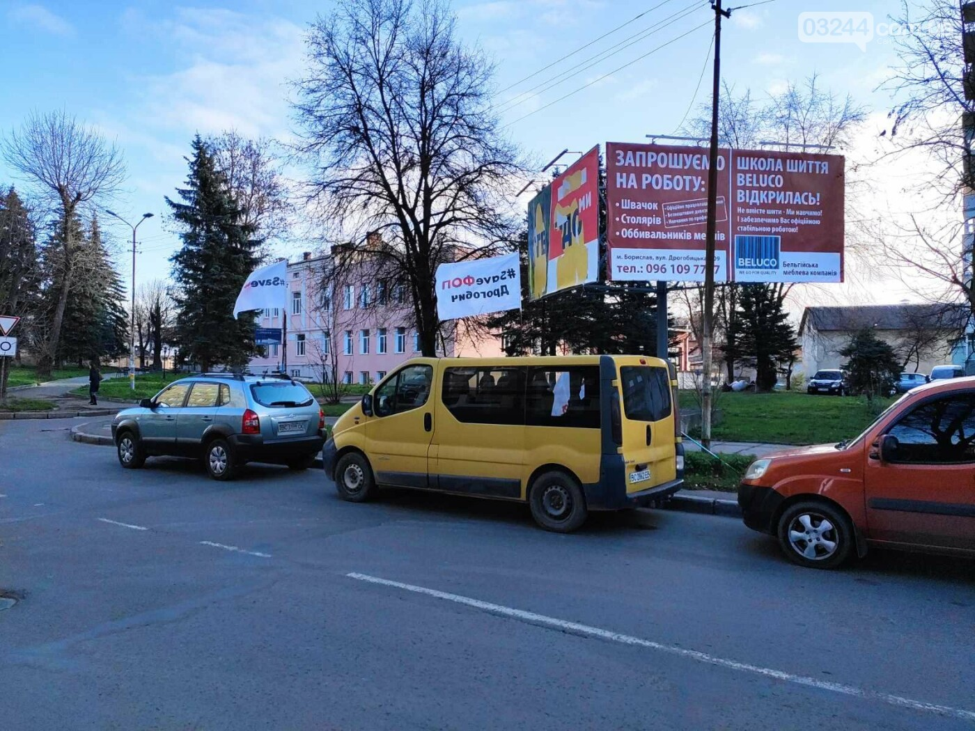 «SAVE ФОП» - Дрогобиччиною прокотилася хвиля автопротестів мікропідприємців , фото-2