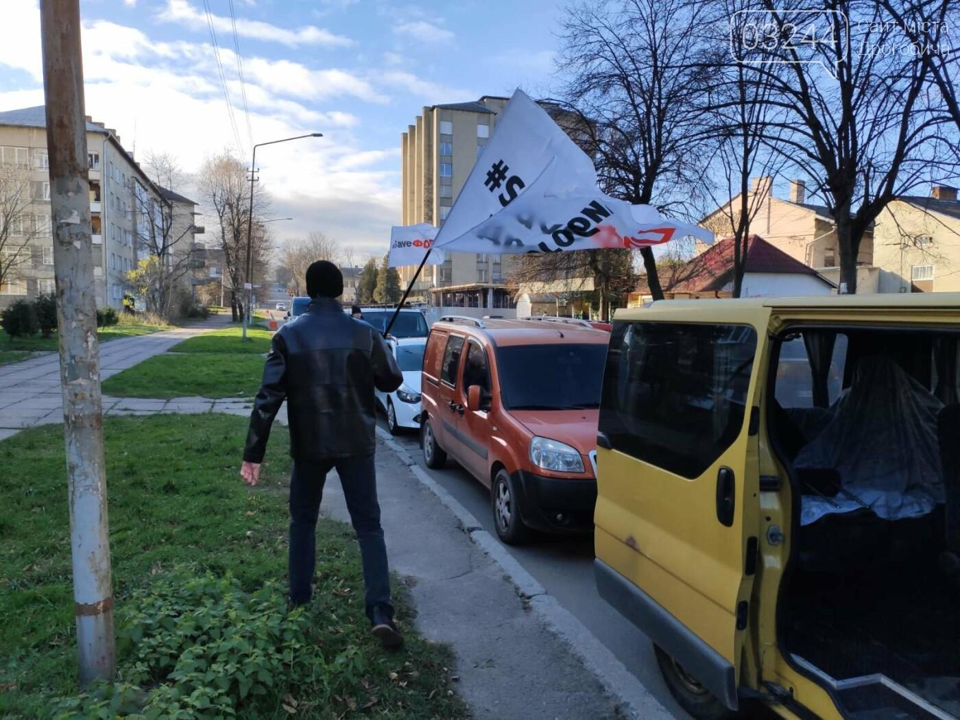 «SAVE ФОП» - Дрогобиччиною прокотилася хвиля автопротестів мікропідприємців , фото-4
