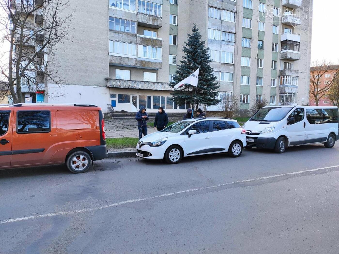 «SAVE ФОП» - Дрогобиччиною прокотилася хвиля автопротестів мікропідприємців , фото-3