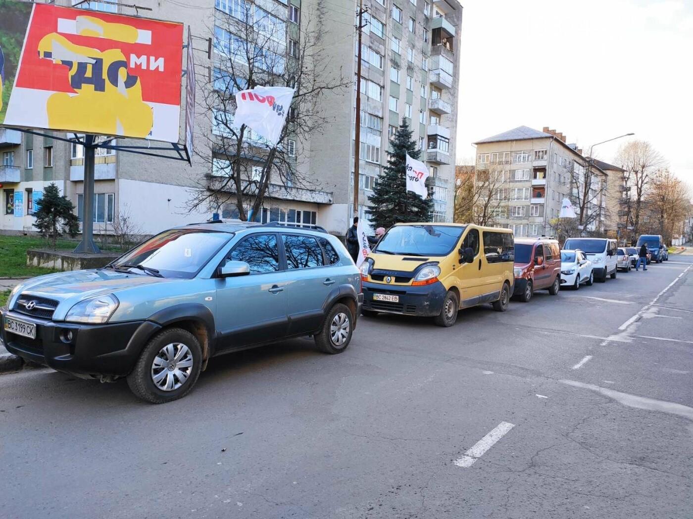 «SAVE ФОП» - Дрогобиччиною прокотилася хвиля автопротестів мікропідприємців , фото-1
