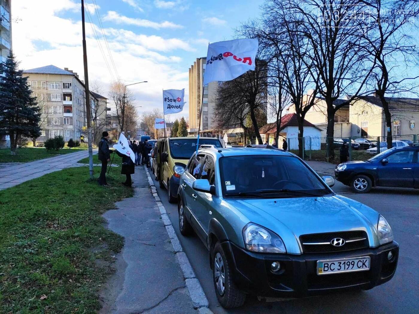 «SAVE ФОП» - Дрогобиччиною прокотилася хвиля автопротестів мікропідприємців , фото-5