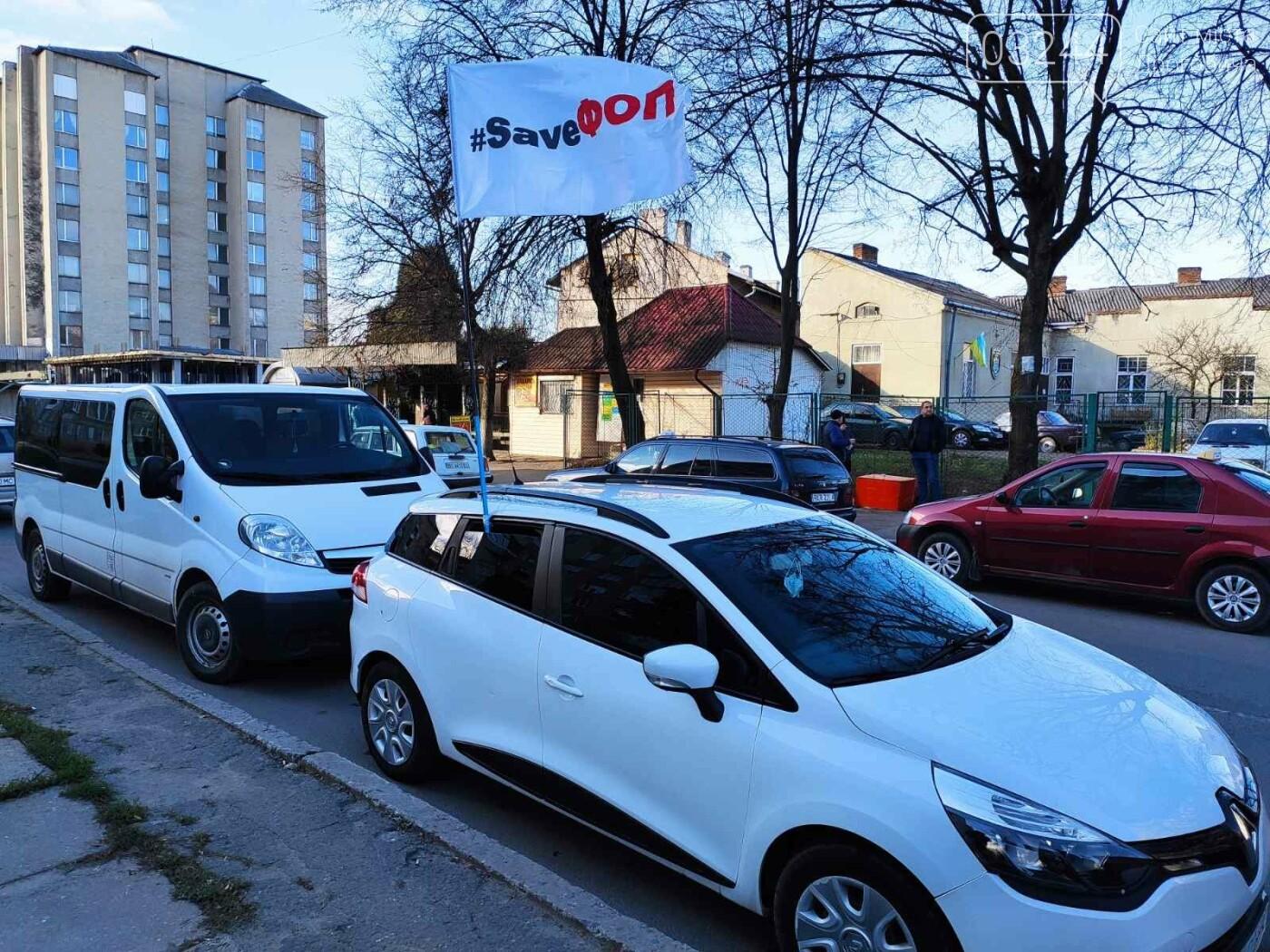 «SAVE ФОП» - Дрогобиччиною прокотилася хвиля автопротестів мікропідприємців , фото-7