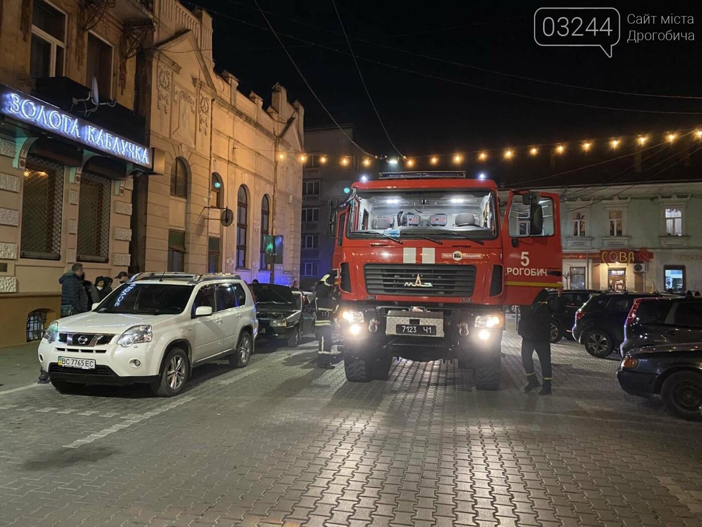 На вулиці Шолом-Алейхема загорівся автомобіль, - ФОТО, фото-1
