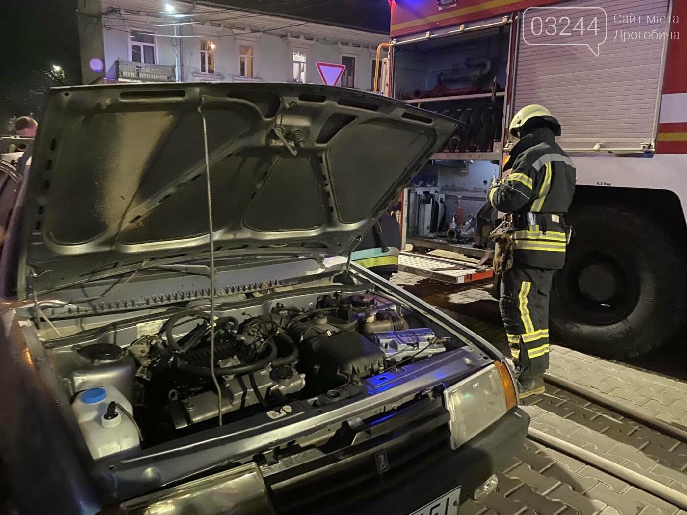 На вулиці Шолом-Алейхема загорівся автомобіль, - ФОТО, фото-3