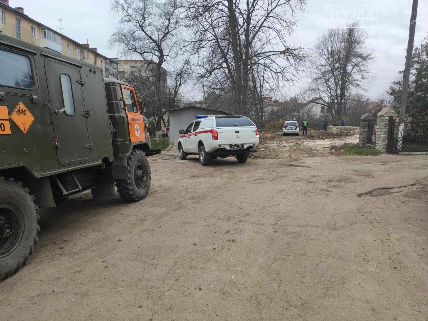 У Дрогобичі на вулиці Стрийській знайшли гранату, - ФОТО, фото-4