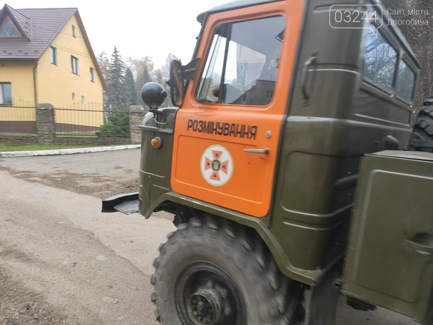 У Дрогобичі на вулиці Стрийській знайшли гранату, - ФОТО, фото-2