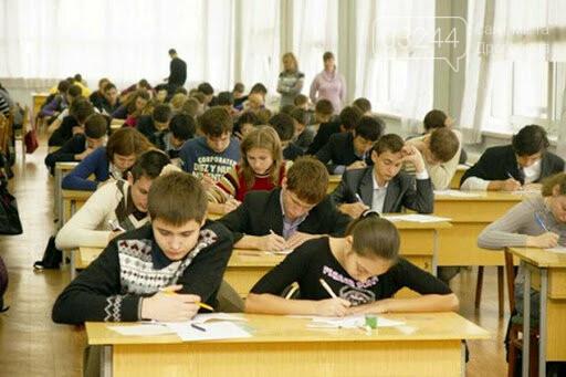 Міносвіти скасувало всеукраїнські учнівські олімпіади на час карантину, фото-1