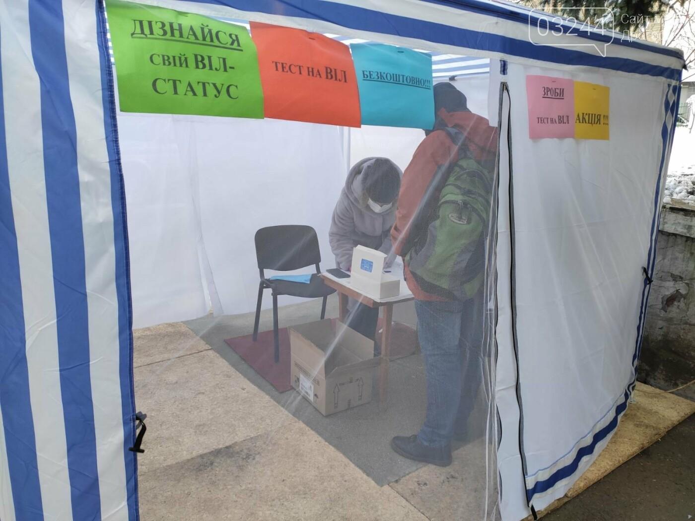 У Дрогобичі сьогодні безкоштовно тестували на ВІЛ-інфекцію. У 2 осіб виявили позитивний результат, фото-3