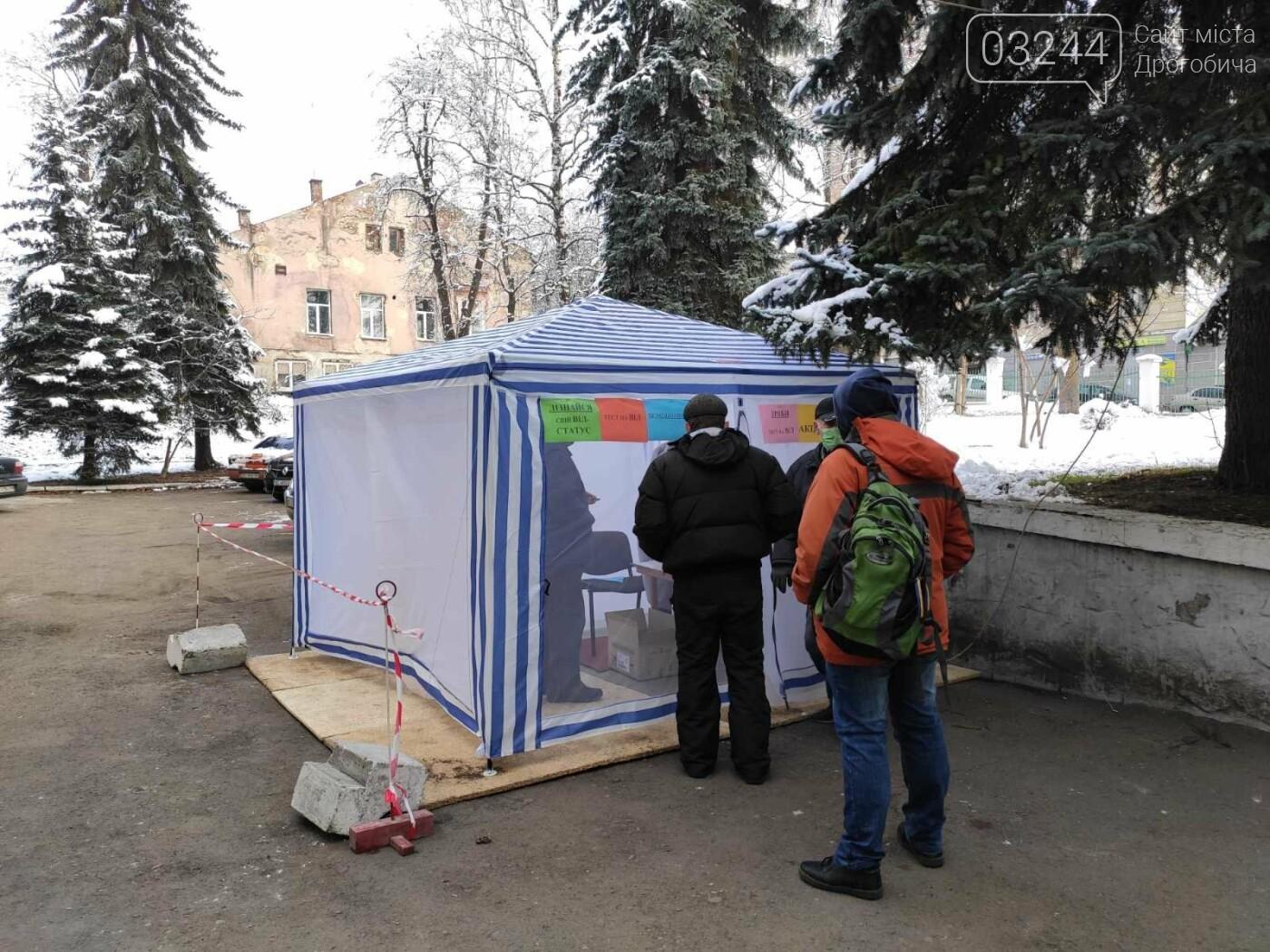У Дрогобичі сьогодні безкоштовно тестували на ВІЛ-інфекцію. У 2 осіб виявили позитивний результат, фото-2