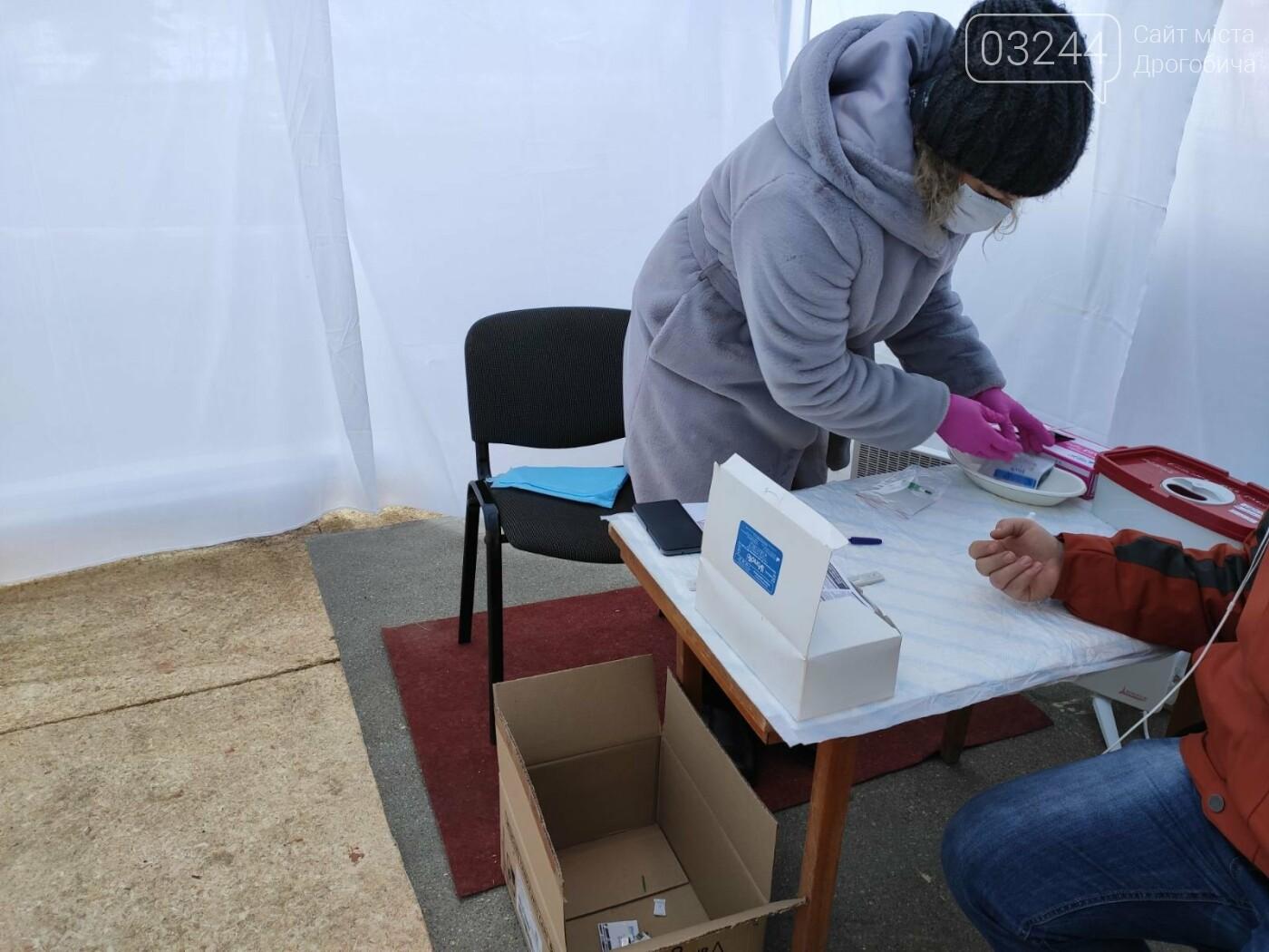 У Дрогобичі сьогодні безкоштовно тестували на ВІЛ-інфекцію. У 2 осіб виявили позитивний результат, фото-4