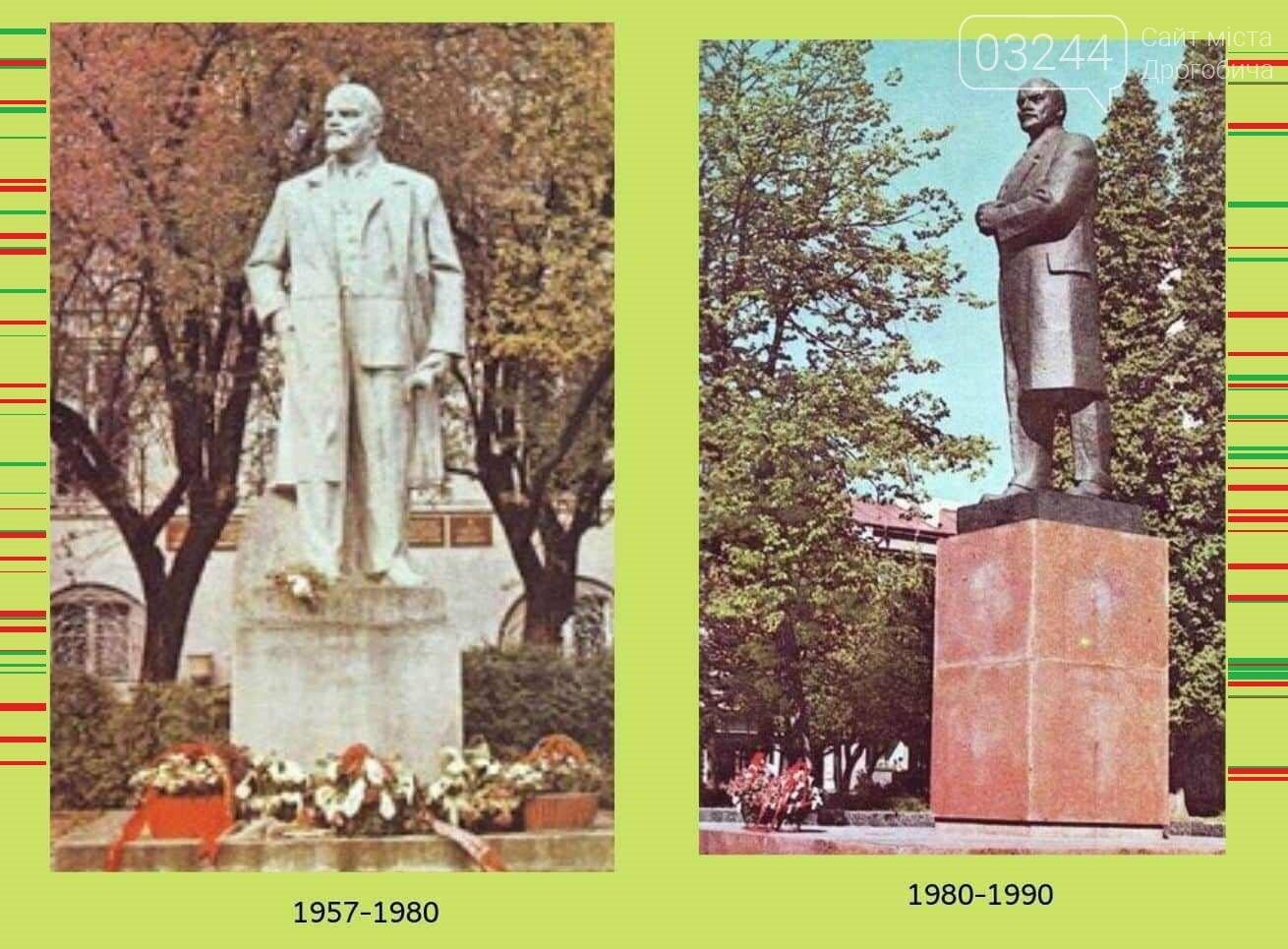 Дрогобич - 7 падіння Леніна в Україні, фото-3