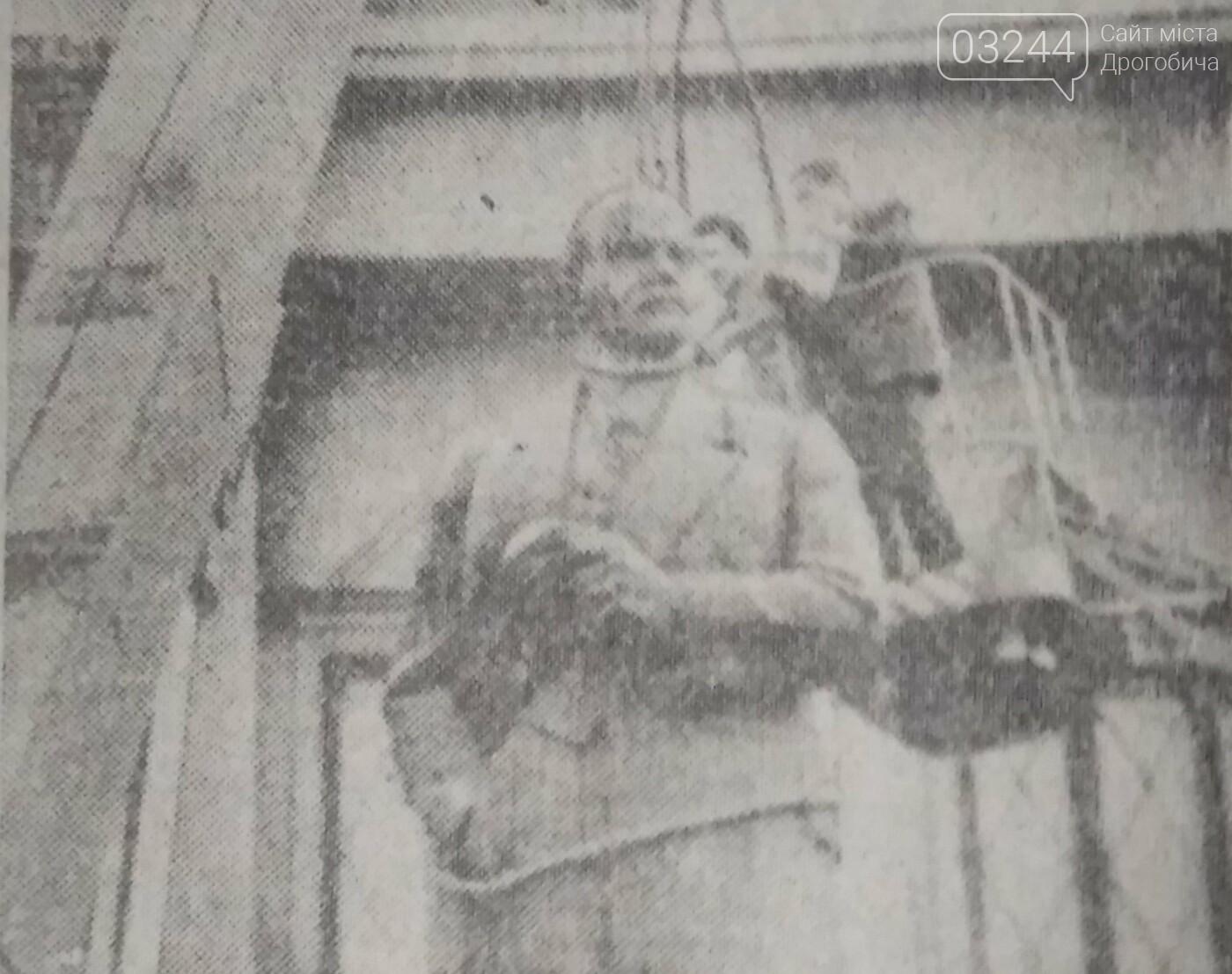 Дрогобич - 7 падіння Леніна в Україні, фото-2