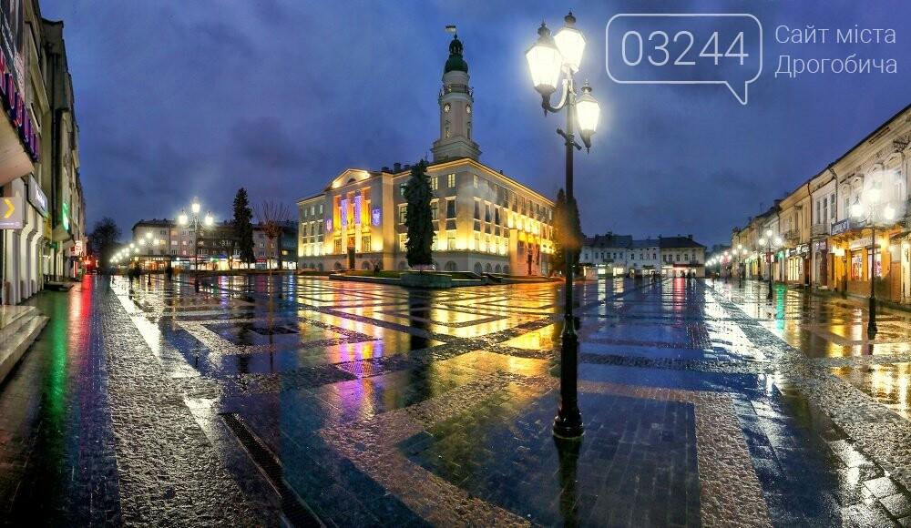 Підтримаймо Дрогобич! Триває голосування за найпривабливіше місто у всеукраїнському проєкті «Місто України», фото-2