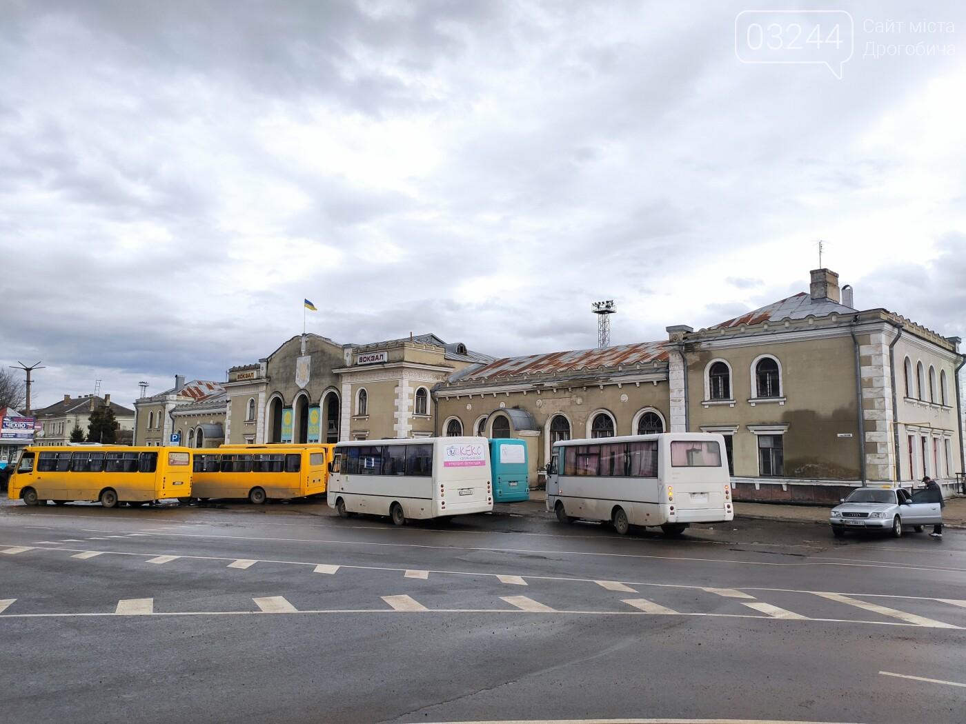 31 грудня: День відкриття «дрогобицької залізниці», фото-1