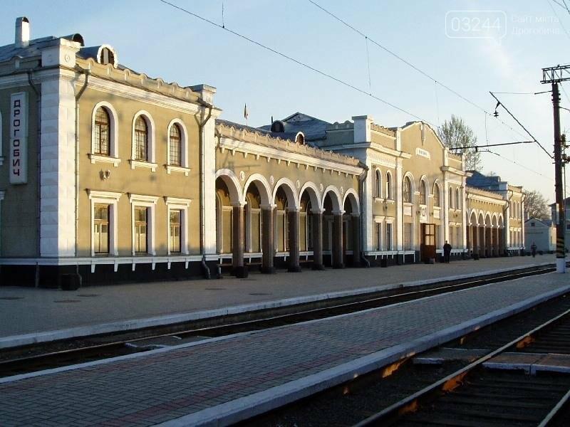 31 грудня: День відкриття «дрогобицької залізниці», фото-3