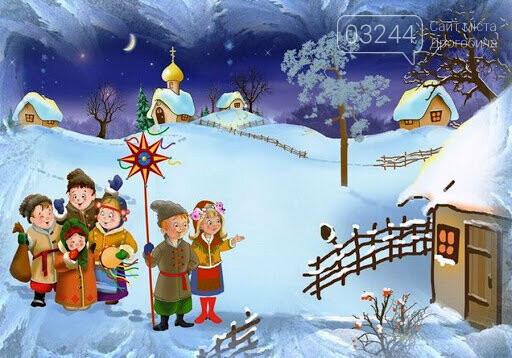 Сьогодні Навечір'я Різдва або Святвечір, фото-2