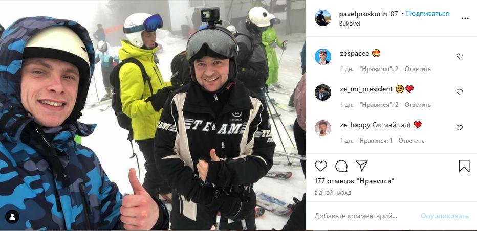 Локдаун по-українськи: Зеленський катається на лижах у Буковелі. На гірськолижному курорті - черги, фото-1