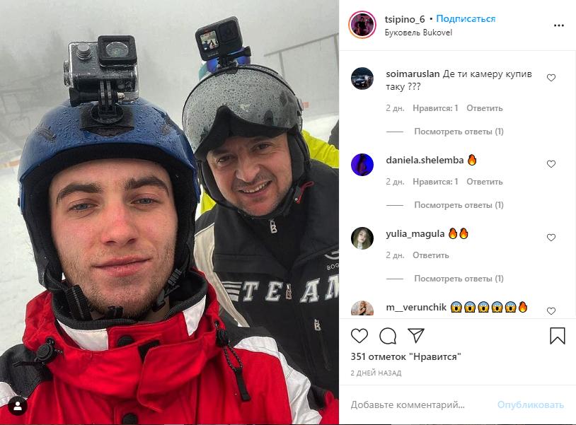 Локдаун по-українськи: Зеленський катається на лижах у Буковелі. На гірськолижному курорті - черги, фото-2
