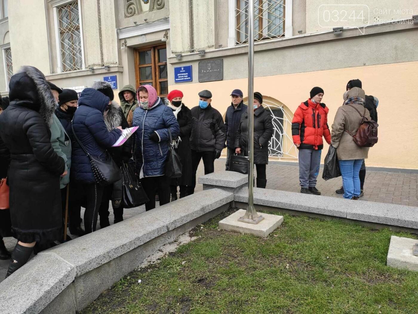 """В Україні почалися """"комунальні бунти"""". Проти підвищених тарифів на газ страйкували і в Дрогобичі, фото-10"""