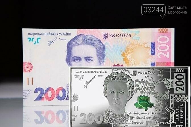 Нацбанк випустить сувенірну срібну банкноту номіналом 200 гривень, фото-1