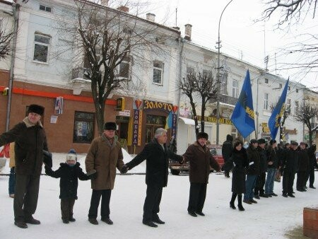 22 січня - День соборності України, фото-4