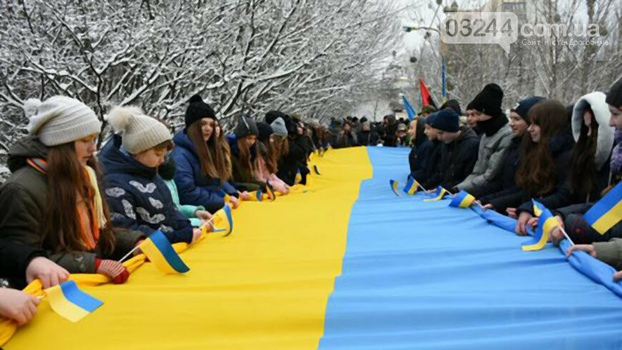 22 січня - День соборності України, фото-1