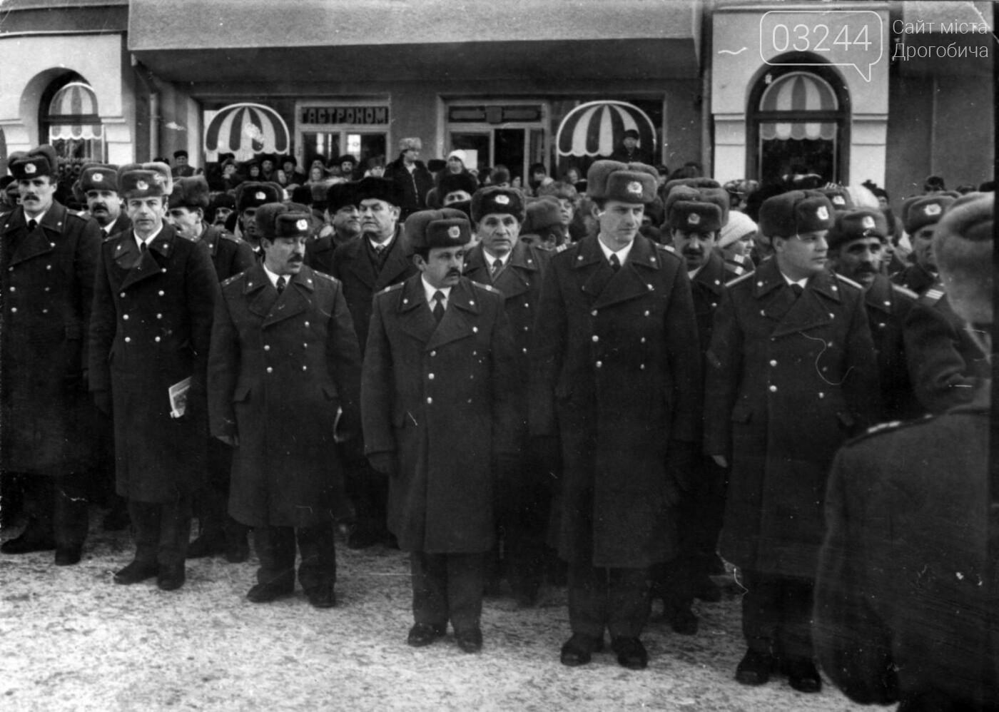 Історичний день: 30 років тому міліція Дрогобича одна з перших в СРСР присягнула на вірність Україні, фото-3