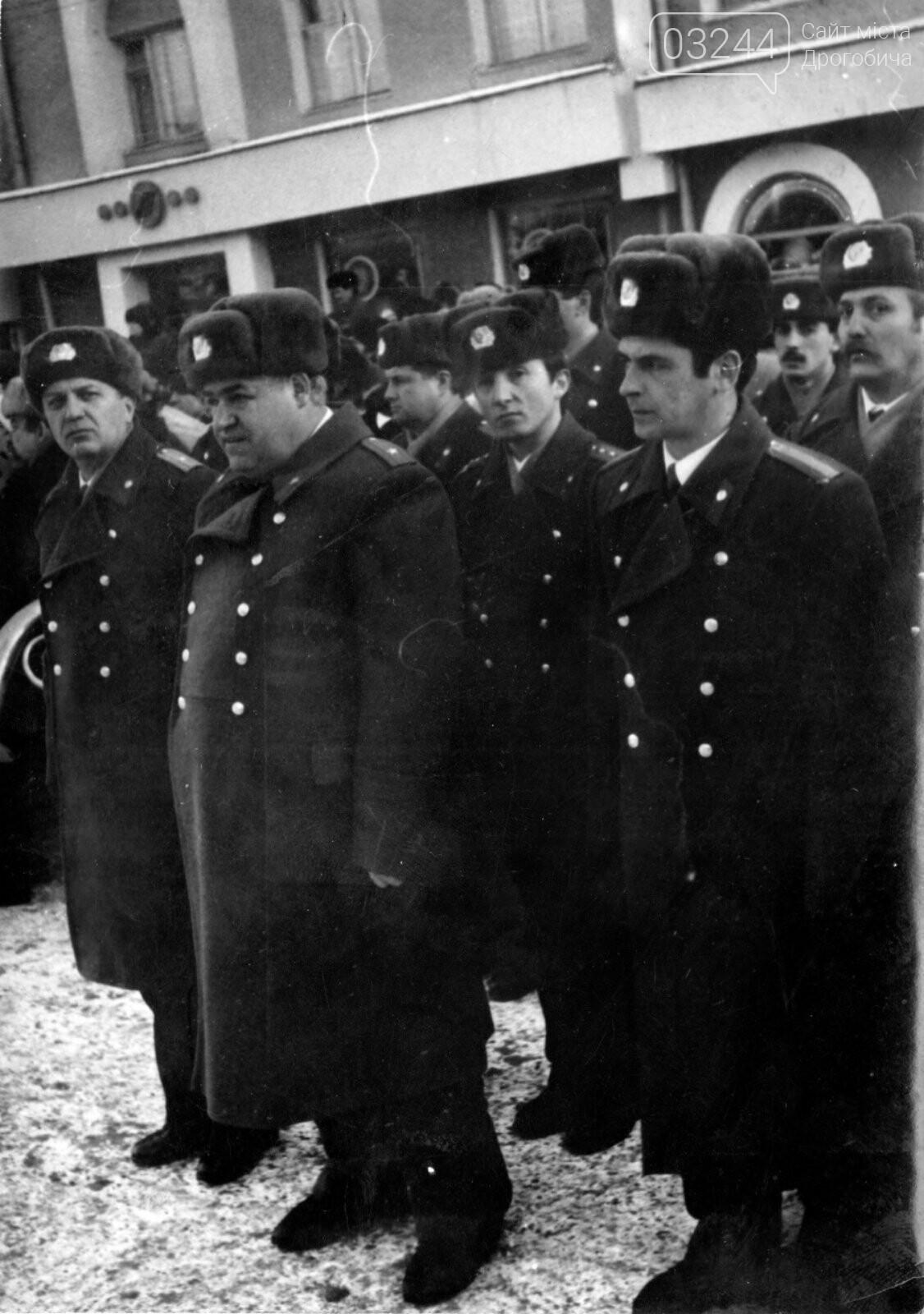 Історичний день: 30 років тому міліція Дрогобича одна з перших в СРСР присягнула на вірність Україні, фото-1