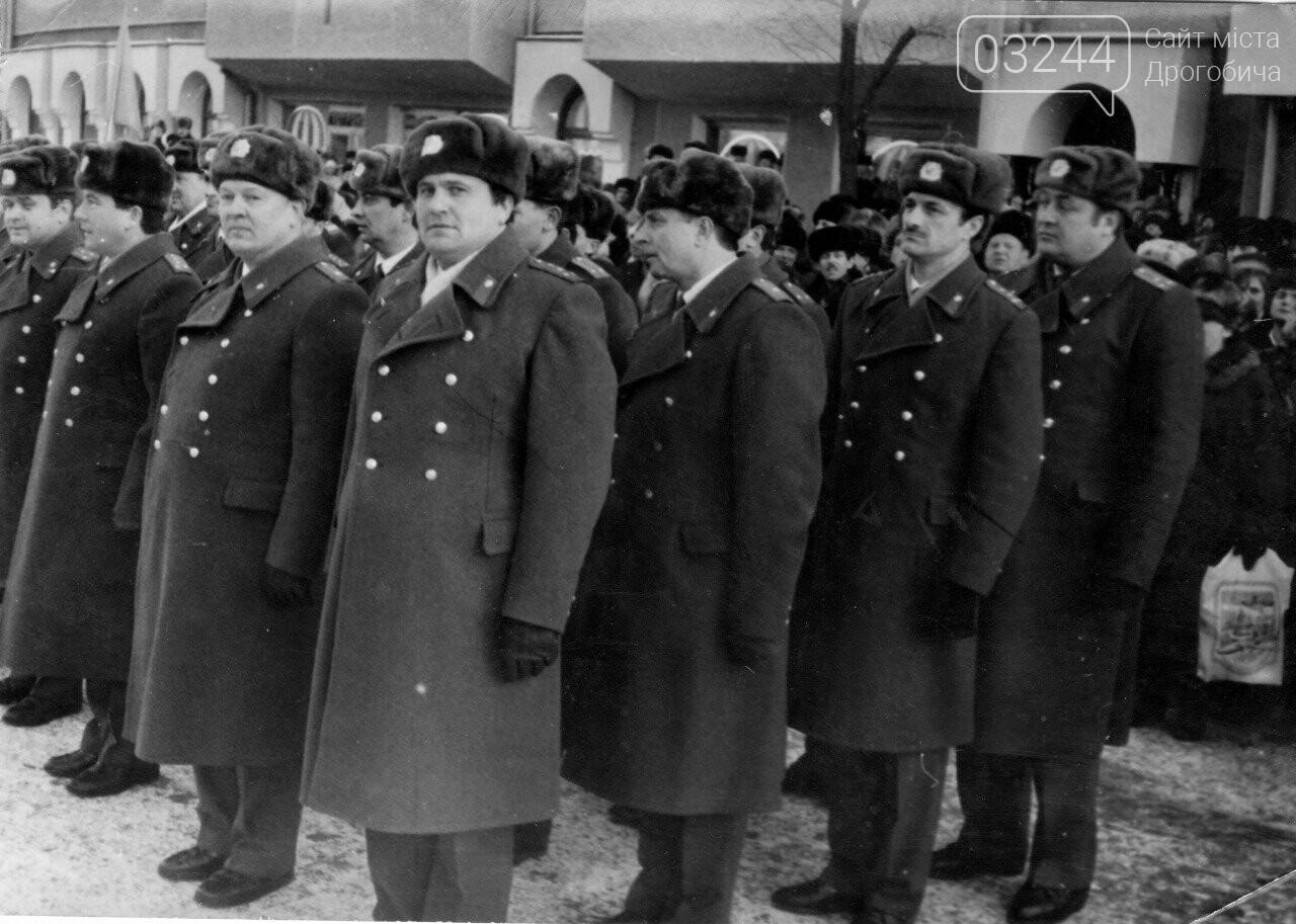 Історичний день: 30 років тому міліція Дрогобича одна з перших в СРСР присягнула на вірність Україні, фото-2