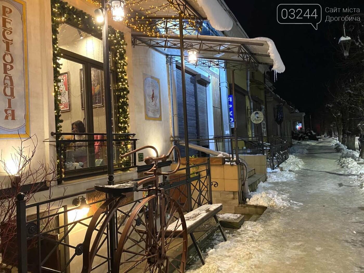 Снігова магія нічних вулиць Дрогобича, - Фоторепортаж, фото-9