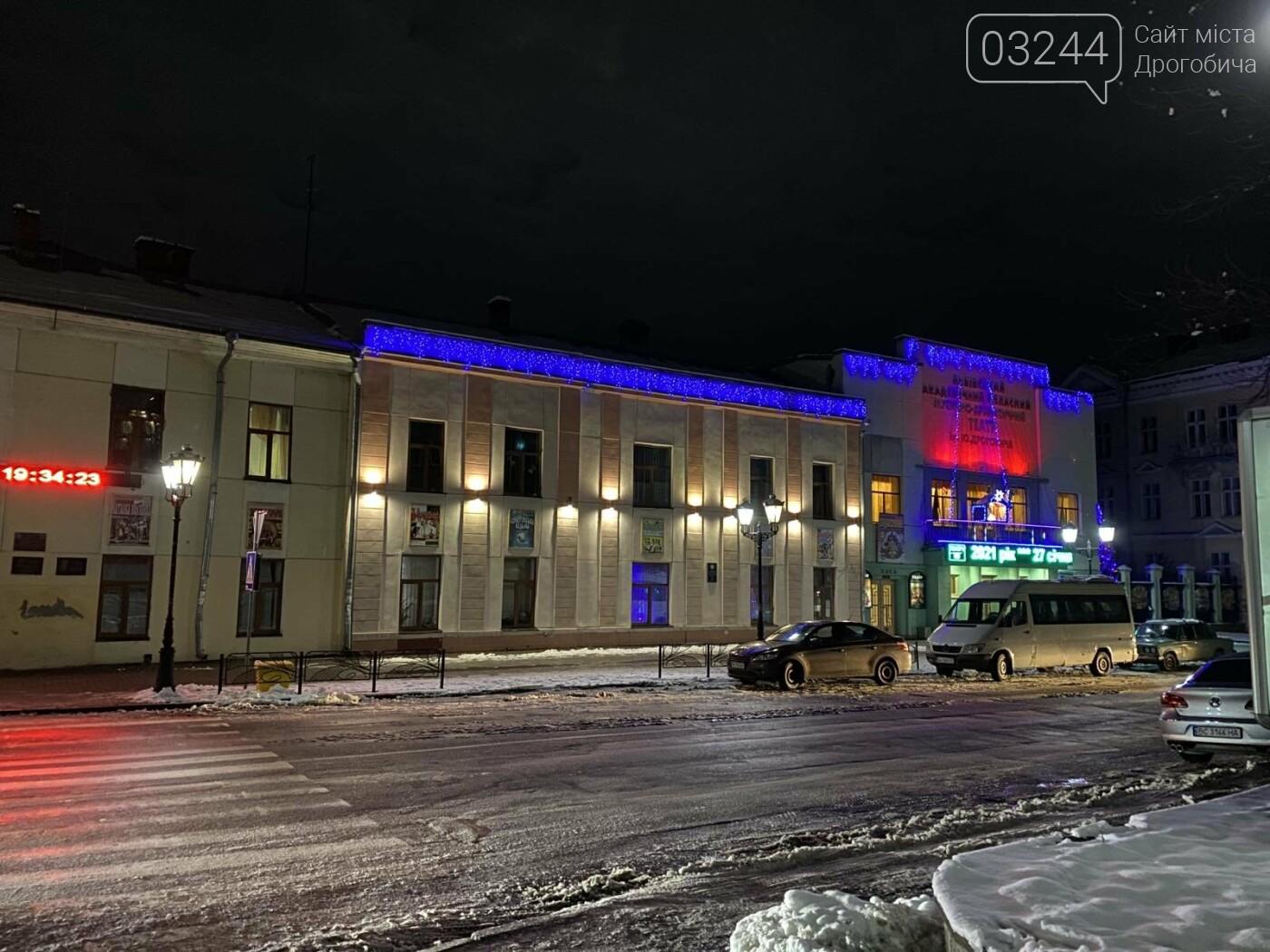 Снігова магія нічних вулиць Дрогобича, - Фоторепортаж, фото-7