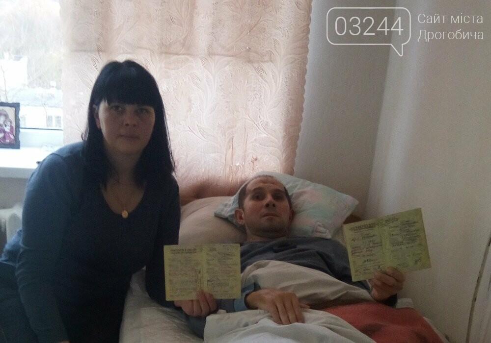 Допомоги потребує трускавчанин Юрій Більо, у чоловіка важка травма голови, фото-3