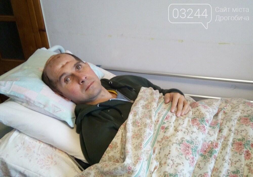 Допомоги потребує трускавчанин Юрій Більо, у чоловіка важка травма голови, фото-4
