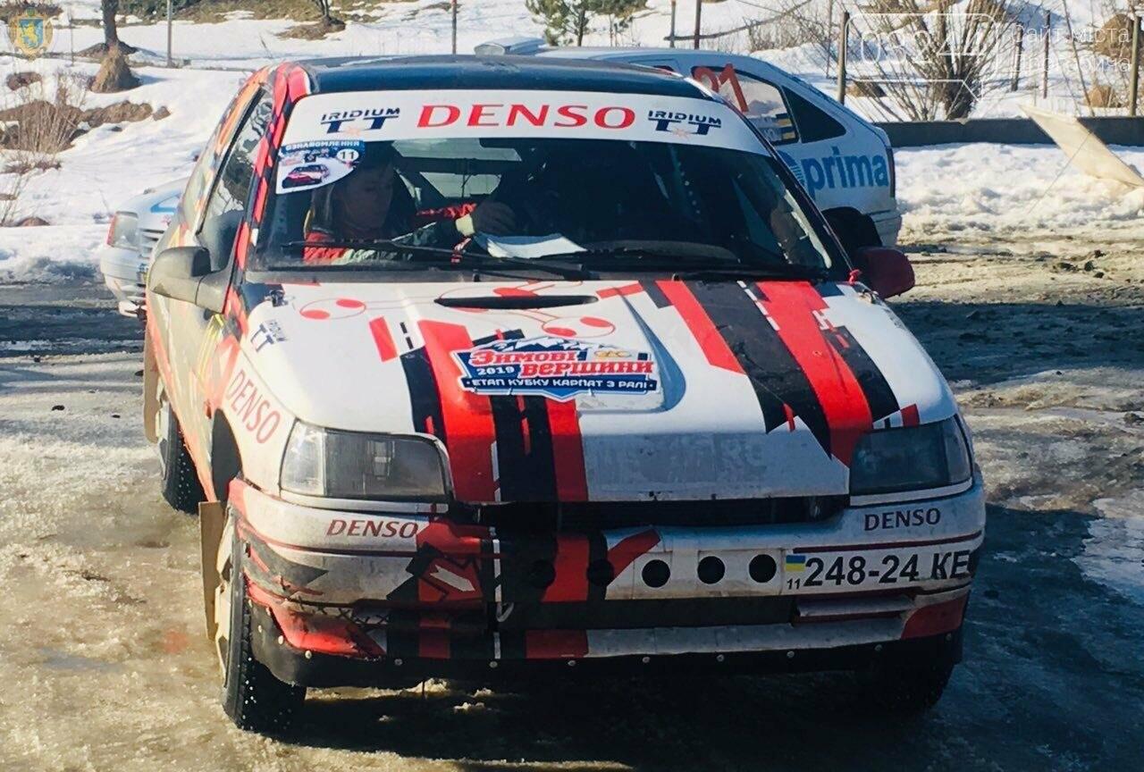 На Дрогобиччині відбудеться зимовий етап національної серії «Кубок Карпат» з ралі, - ВІДЕО, фото-1