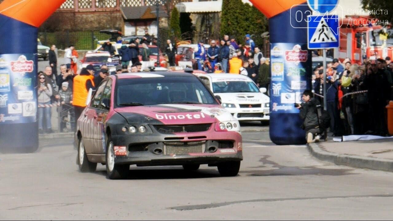 На Дрогобиччині відбудеться зимовий етап національної серії «Кубок Карпат» з ралі, - ВІДЕО, фото-2