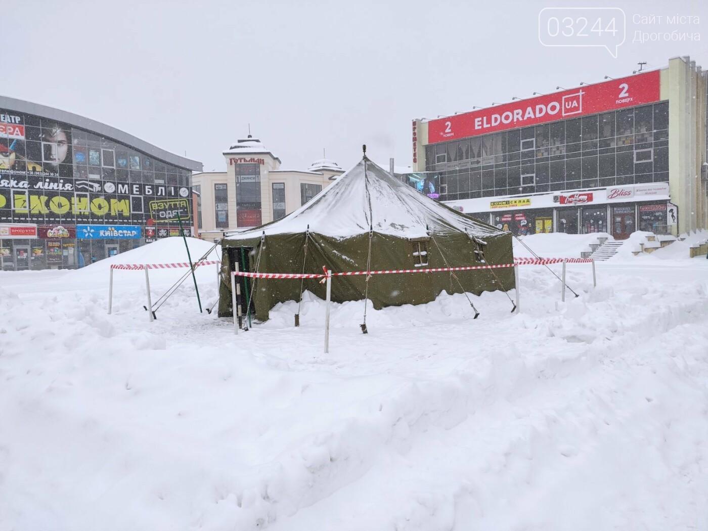 Щоб не замерзнути: у Дрогобичі розгорнули 2 пункти обігріву - один тимчасовий, інший - стаціонарний, фото-6