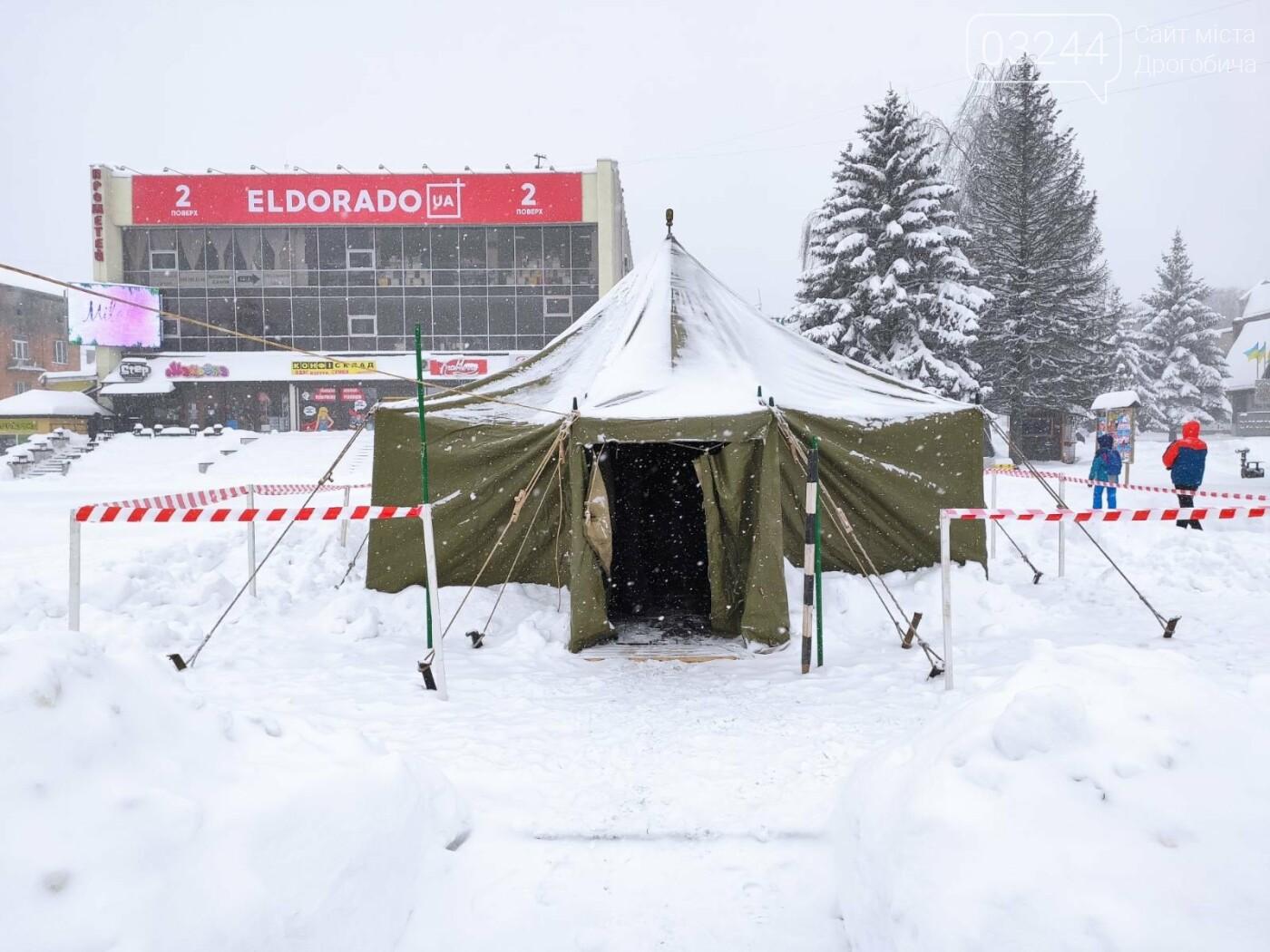 Щоб не замерзнути: у Дрогобичі розгорнули 2 пункти обігріву - один тимчасовий, інший - стаціонарний, фото-5