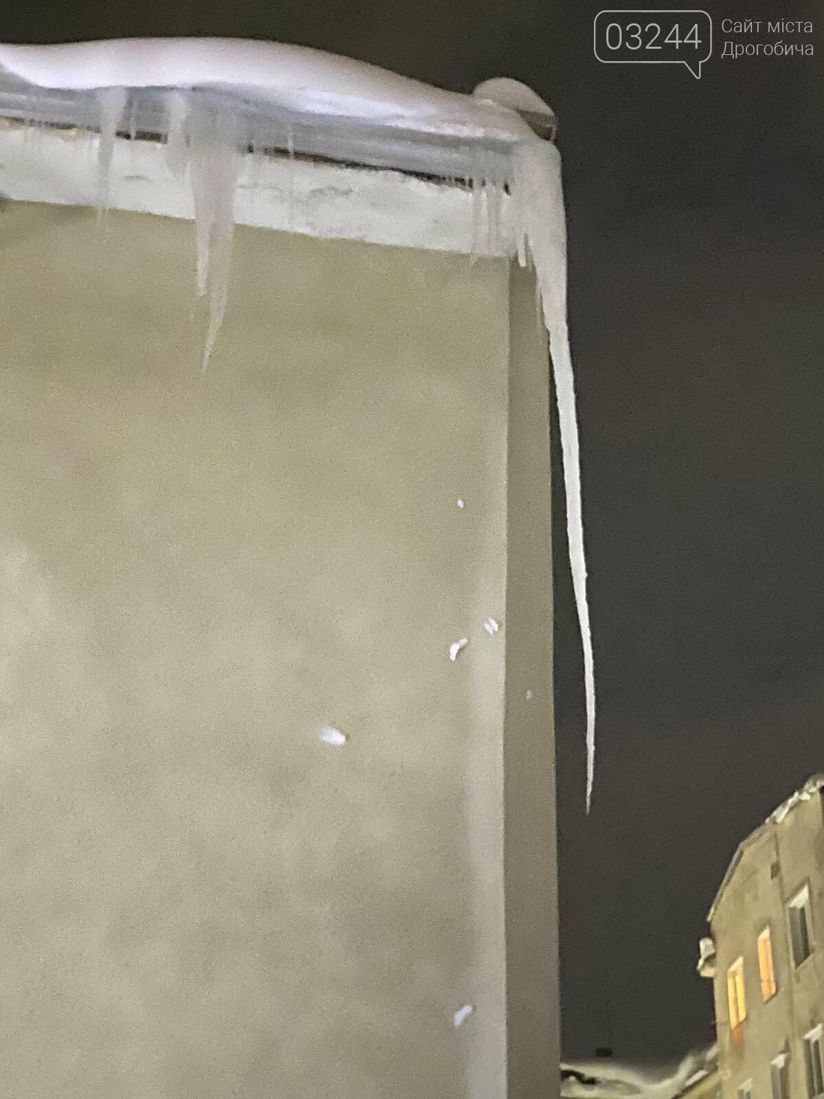 Обережно: з дахів звисають величезні бурульки, - ФОТО, фото-5