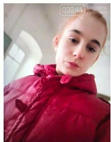 На Львівщині розшукують неповнолітню Вікторію Мудрик! Дівчина зникла 6 днів тому, фото-1