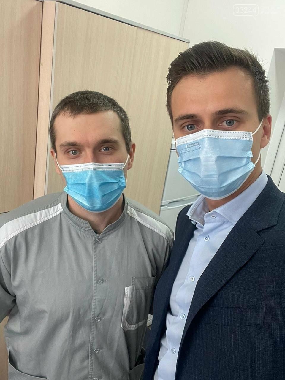 Загальноукраїнську вакцинацію від ковіду розпочали з Черкащини, фото-1