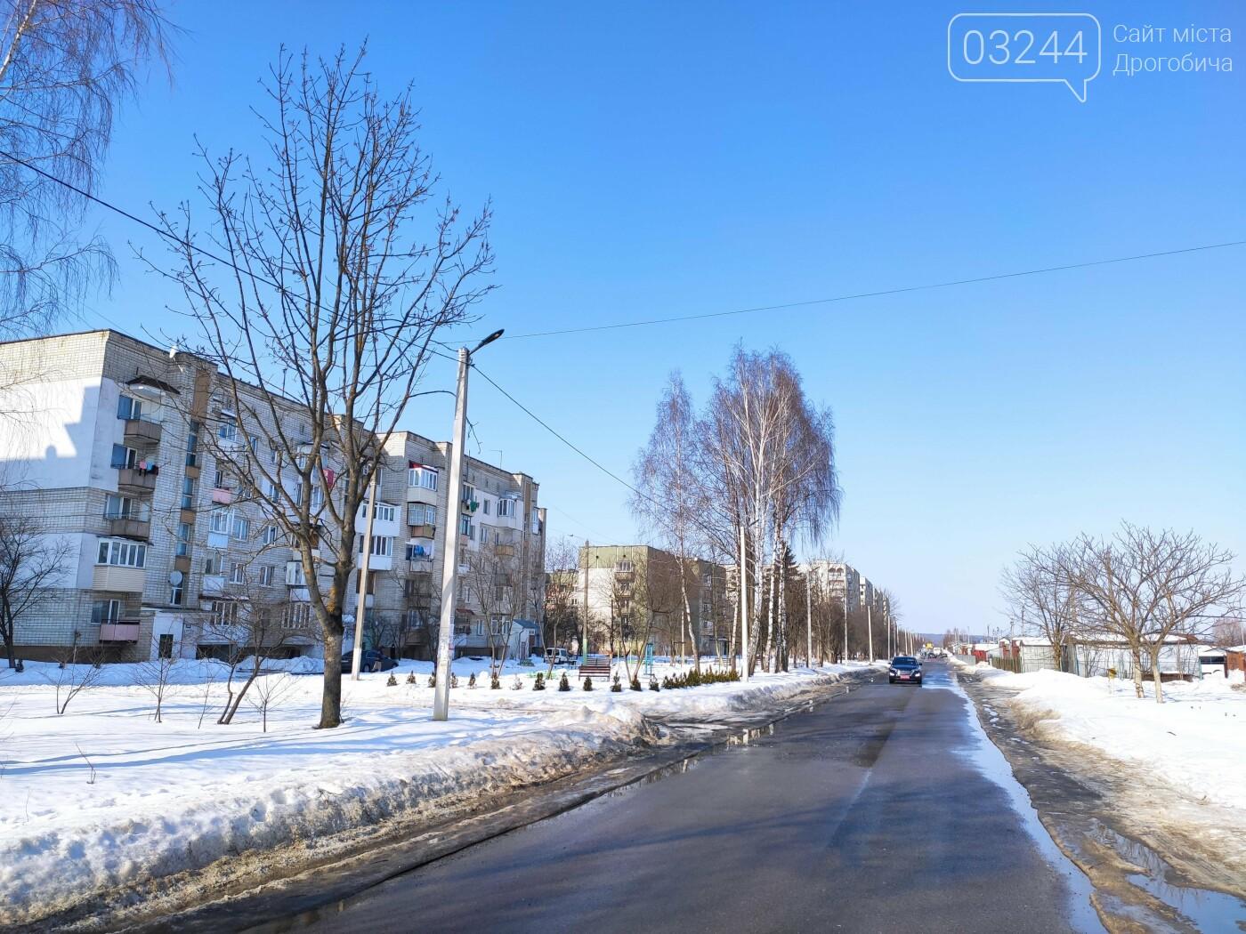 Дрогобич. Маленька історія вулиці Коновальця, фото-13