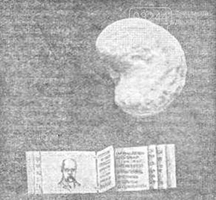 «Борітеся – поборите!» Шевченкові сьогодні – 207!, фото-2