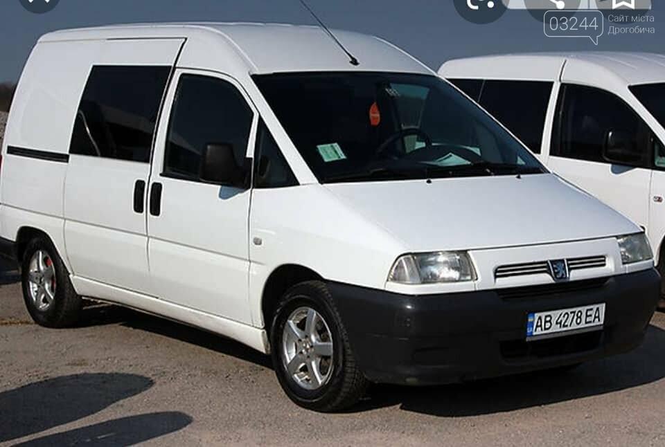 У Дрогобичі розшукують безвісти зниклого таксиста Юрія Новосада. Поліція та волонтери об'єднали зусилля, фото-2