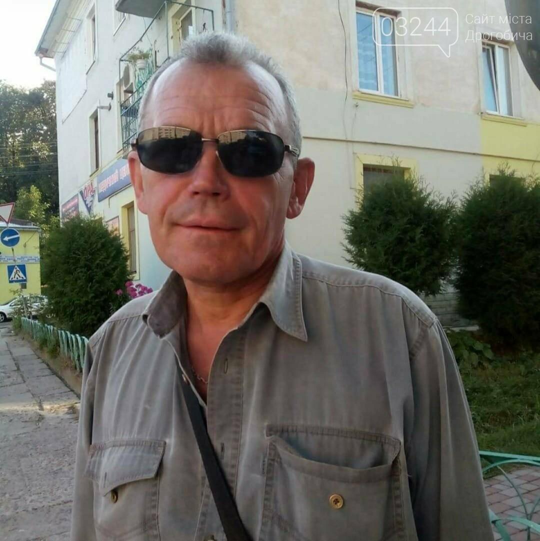 У Дрогобичі розшукують безвісти зниклого таксиста Юрія Новосада. Поліція та волонтери об'єднали зусилля, фото-1