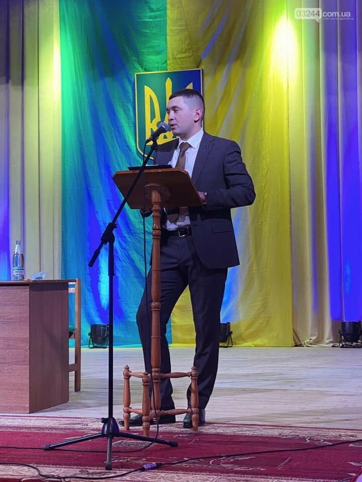 В Дрогобицькій РДА офіційно представили нового очільника, фото-2