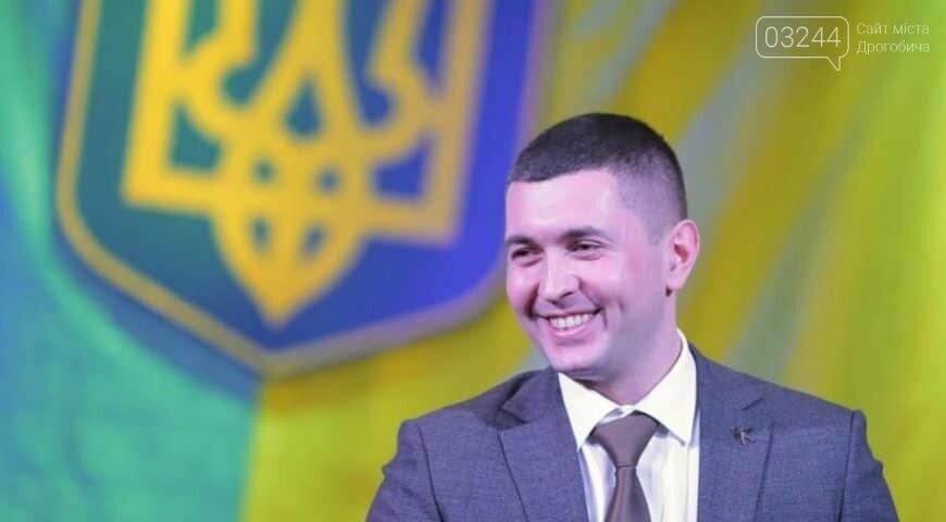 В Дрогобицькій РДА офіційно представили нового очільника, фото-1
